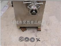 昊昌凍肉絞肉機--絞肉機專業制造廠家