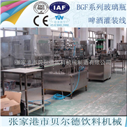 G-F-B-玻璃瓶含汽饮料灌装生产线
