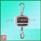 OCS-XC-G廈門1000公斤小電子吊秤,福州500公斤電子吊秤,福建200公斤吊鉤秤