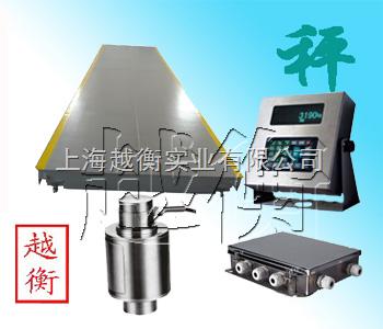 重庆电子地磅厂家,50吨地磅平台秤多少钱