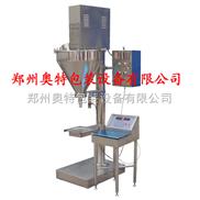 半自动粉剂包装机