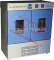 HBS-480恒温恒湿振荡培养箱(摇床)