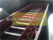 河南鏈斗輸送機|鏈斗輸送機廠家 百盛機械專業制作
