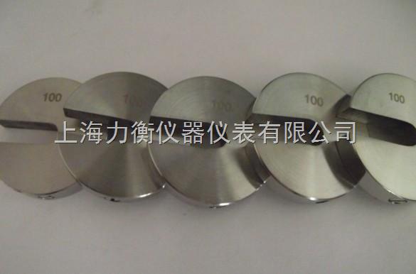 芜湖100g 不锈钢砝码(增砣)*