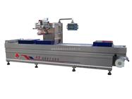 DLZ520A金针菇连续自动真空包装机