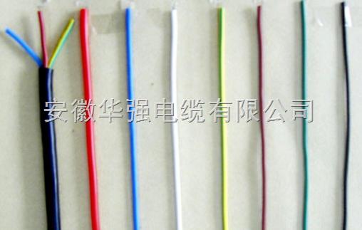 硅橡胶电缆 3*2.5+1*1.5