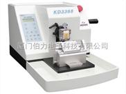 台州KD-3368AM全自动组织切片机