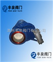 BZ643H-陶瓷擺動式進料閥