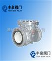 PH44TC-耐磨陶瓷排渣止回閥