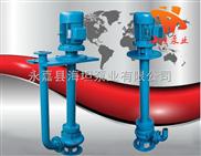 切割式液下泵QGYW型