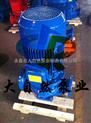 ISG20-160暖气管道泵 热水管道泵 不锈钢管道泵