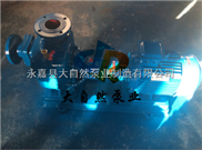 ZW50-10-20自控自吸泵 耐腐蚀自吸泵 自吸泵价格