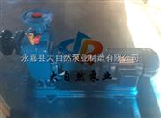 ZW50-20-15耐腐蚀自吸泵 自吸泵价格 防爆自吸泵