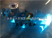 供应50ZX18-20耐腐蚀自吸泵 自吸泵价格 防爆自吸泵