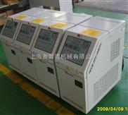 橡胶挤出机用模温机/片材生产线专用模温机/开炼机用模温机