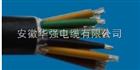KHF46P 5*6 高温电缆