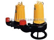 供应AV75-2撕裂式排污泵 潜水式排污泵 上海排污泵