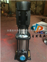 供应CDLF2-150高压多级泵 高温高压多级泵 CDLF立式多级泵