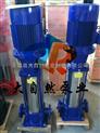 供应125GDL100-20高压多级泵 高温高压多级泵 gdl立式多级泵