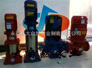 供应25GDL2-12gdl立式多级泵 立式多级泵厂家 南方多级泵