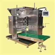 2015款全自动四边封立式颗粒包装机(智能型四边封立式咖啡包装机械设备生产厂家)