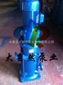 供应32LGLG多级泵 高压多级泵 高温高压多级泵