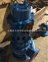 供应QW50-10-10-0.75不锈钢排污泵 自动搅匀排污泵 直立式排污泵