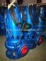 供应QW50-15-25-2.2直立式排污泵 撕裂式排污泵 潜水式排污泵