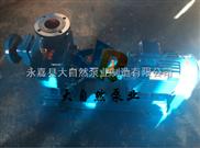 ZW65-30-18无密封自控自吸泵 无密封自吸泵 高扬程自吸泵