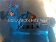 65ZX30-15卧式自吸泵 耐酸碱自吸泵 无阻塞自吸泵
