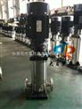 供应CDLF4-60多级离心泵价格 多级离心泵厂家 立式多级离心泵