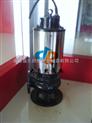 供应JYWQ65-25-28-1400-4潜水排污泵型号 带刀排污泵 广州排污泵