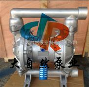 供应QBY-40气动隔膜泵价格 气动隔膜泵厂 气动隔膜泵配件