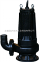 供应WQK130-10QG防爆排污泵 自动搅匀潜水排污泵 带切割装置潜水排污泵