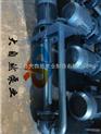 80FY-38不锈钢液下泵价格 耐腐蚀液下泵价格 高温型液下泵