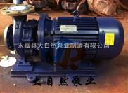 供应ISW40-200(I)A耐高温管道泵 管道泵安装尺寸 管道泵生产厂家