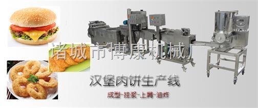 博康-速冻香菇鱿鱼饼生产线价格