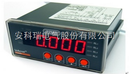 交流数显电压表