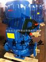 供应ISG50-160A化工管道离心泵 单级单吸离心泵 立式管道离心泵