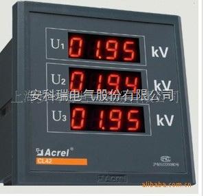 安科瑞三相电压表CL96L-AV3直销