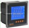 PZ42L-E3(4)多功能電能表價格