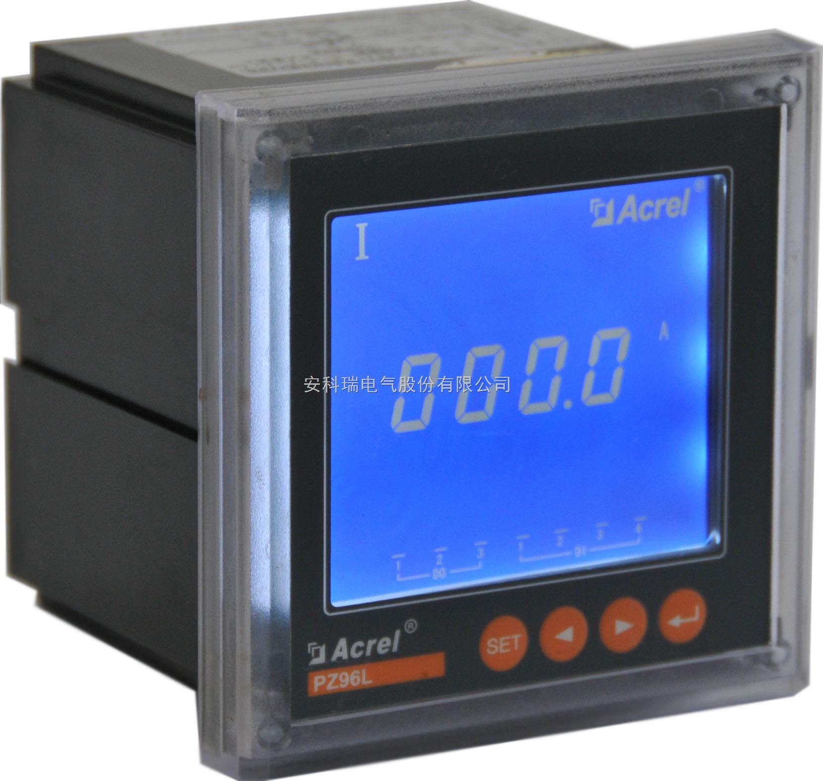 安科瑞单相液晶电压表P96L-AV热卖