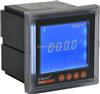 PZ96L-AV安科瑞單相液晶電壓表P96L-AV廠家熱賣