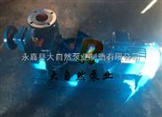 供应50ZX14-35无密封自控自吸泵 耐腐蚀自吸泵 防爆自吸泵