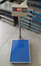苏州耀华电子秤,300kg计重电子台秤