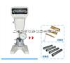 上海旋转式粘度计价格优惠