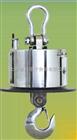 OCS-XC-HBC20噸無線耐高溫電子吊秤,熱帶耐高溫電子吊磅,耐高溫吊秤用途