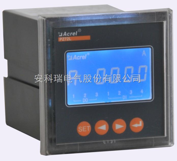 安科瑞直流电压表P72L-DV直销
