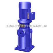 供应65LG(R)36-20长沙多级泵 多级泵价格 多级泵厂家