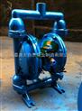 供应QBY-50不锈钢气动隔膜泵 气动隔膜泵 气动单向隔膜泵